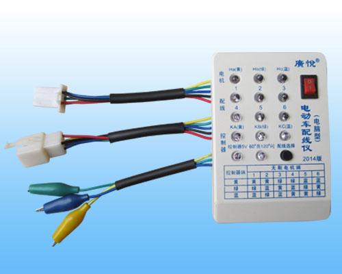 电动车控制器检测仪 图片合集